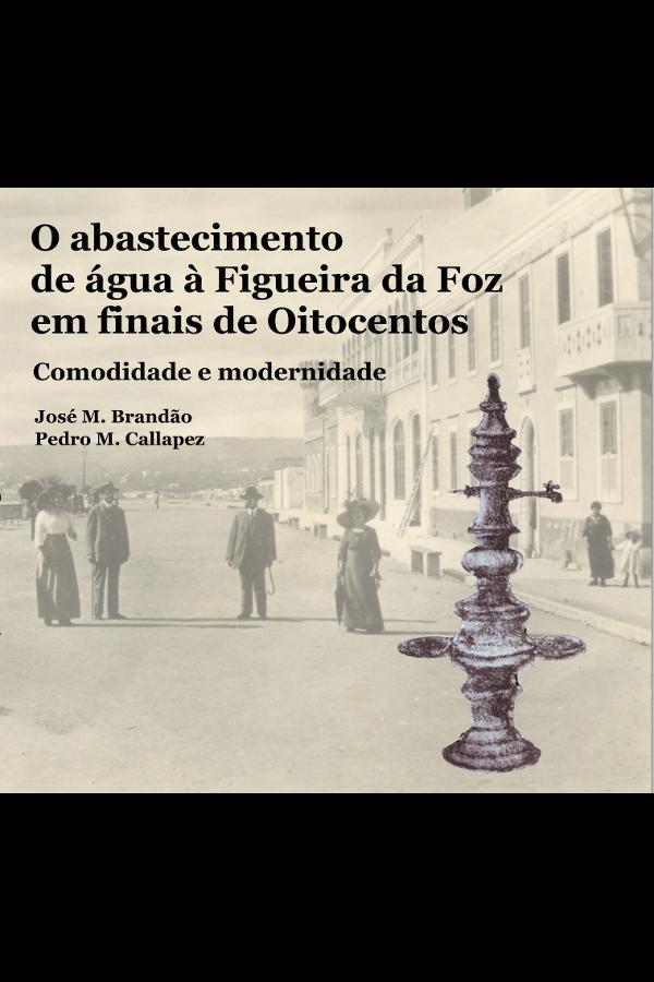 Capa do livro Abastecimento de Água à Figueira da Foz