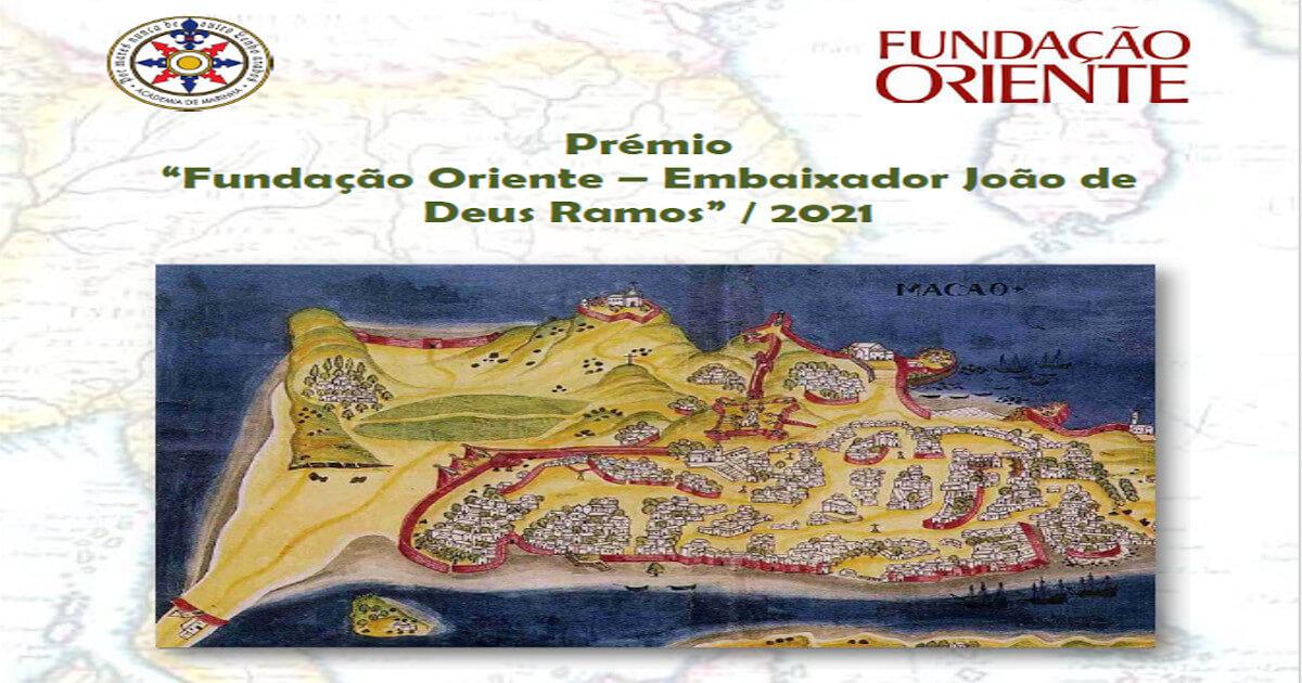 Imagem ilustrativa do Prémio Fundação Oriente — Embaixador João de Deus Ramos
