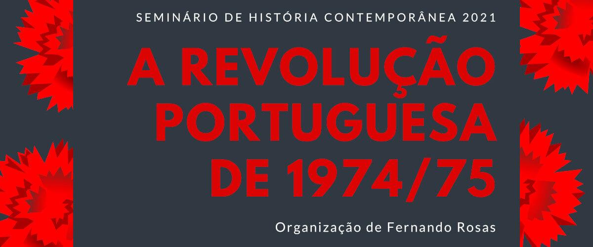 Faixa ilustrativa do seminário de história contemporânea 2021