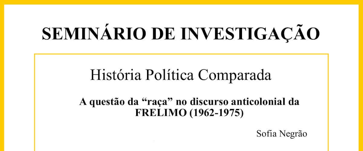 Detalhe do cartaz do seminário de investigação